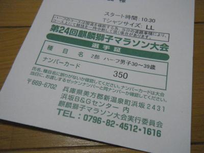 DSCF0715.jpg