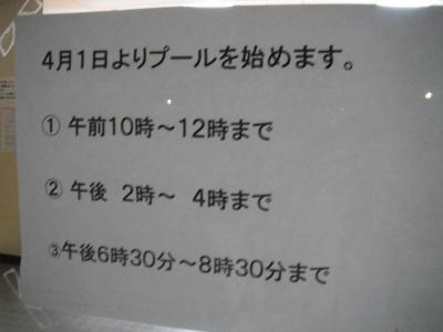 DSCF1735.jpg