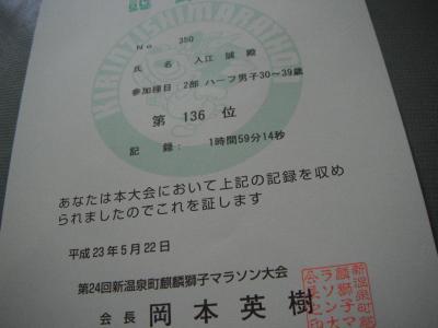 DSCF3991.jpg