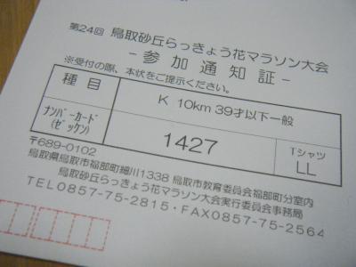DSCF9037.jpg