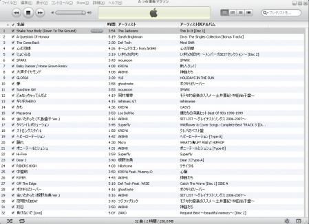 ScreenClip_110130playlist.png