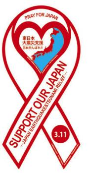 ribbon_supportourjapan.jpg