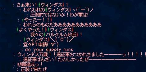 hoshi_091026_014543.jpg