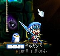 hoshi_091029_060739.jpg