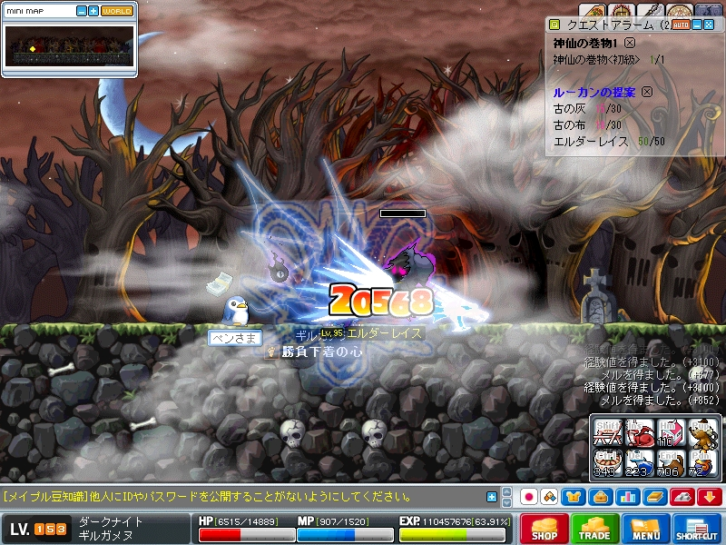 hoshi_091029_061657.jpg
