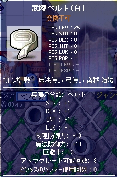 hoshi_091029_073958.jpg