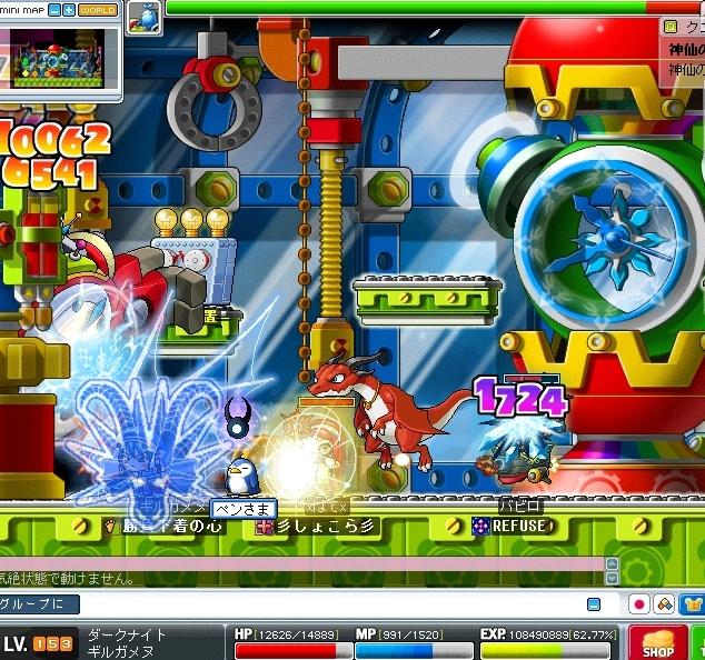 hoshi_091030_010849.jpg