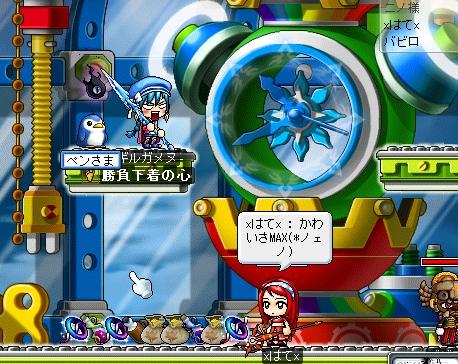 hoshi_091030_011848.jpg