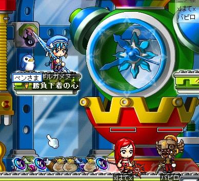 hoshi_091030_011916.jpg