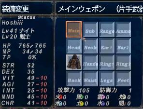 hoshi_091102_020508.jpg