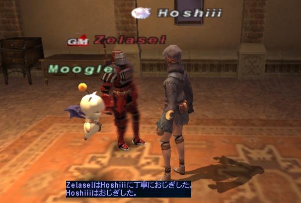 hoshi_091102_024116.jpg