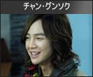 man_22_kor_Keun-Seok_Jang.jpg