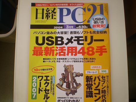 22-2-1201.jpg