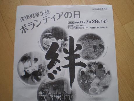 22-7-2801.jpg