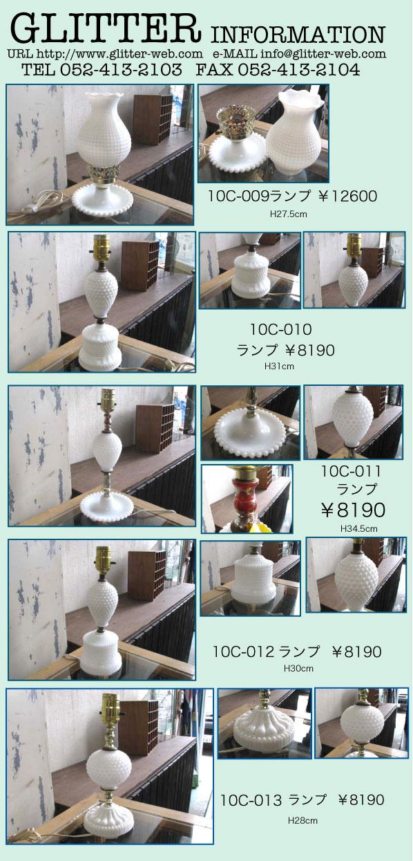 10C009_013.jpg