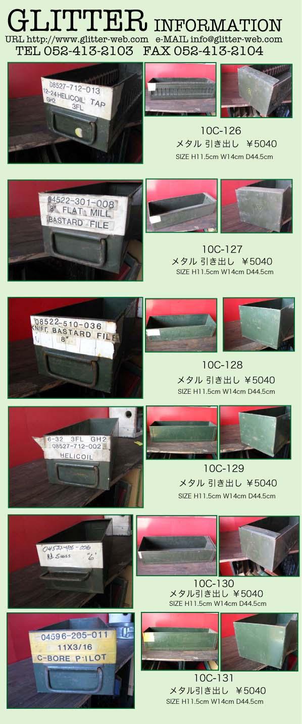 10c126_131_1.jpg