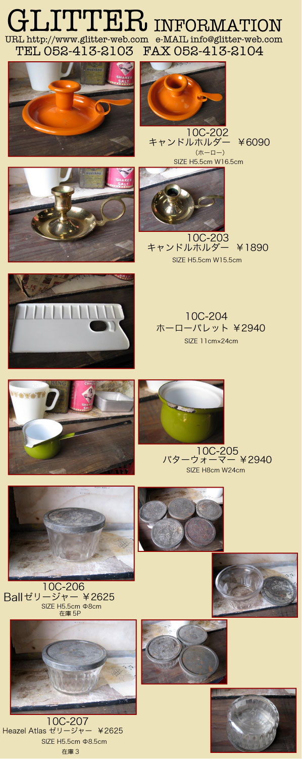 10c202_207.jpg