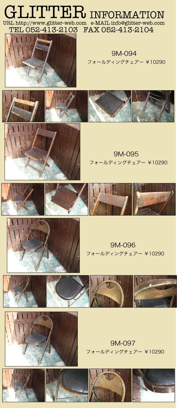 9m094_097.jpg