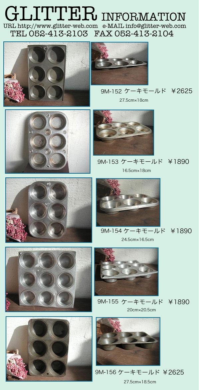 9m152_156.jpg