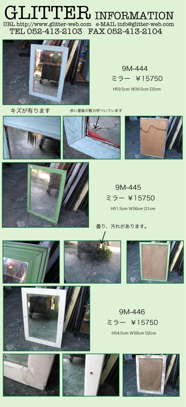 9m444_446.jpg