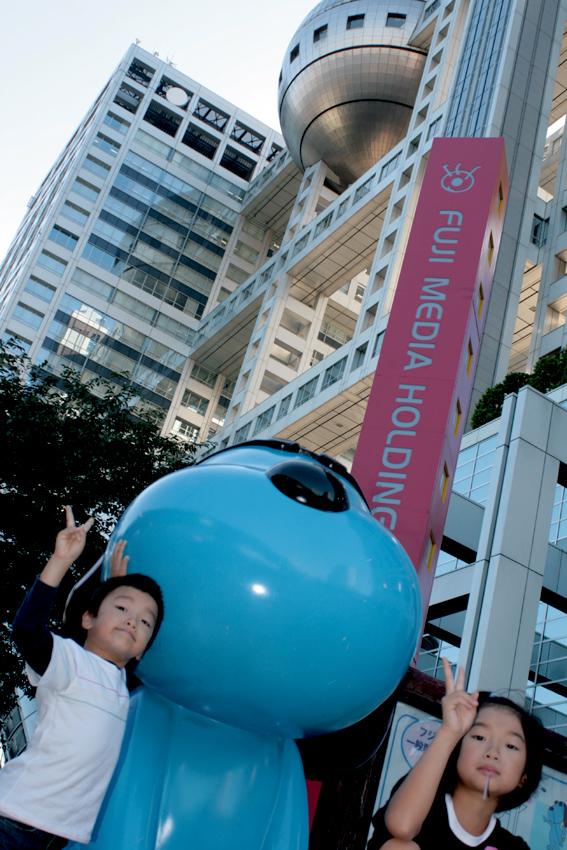 2010 東京旅行 029