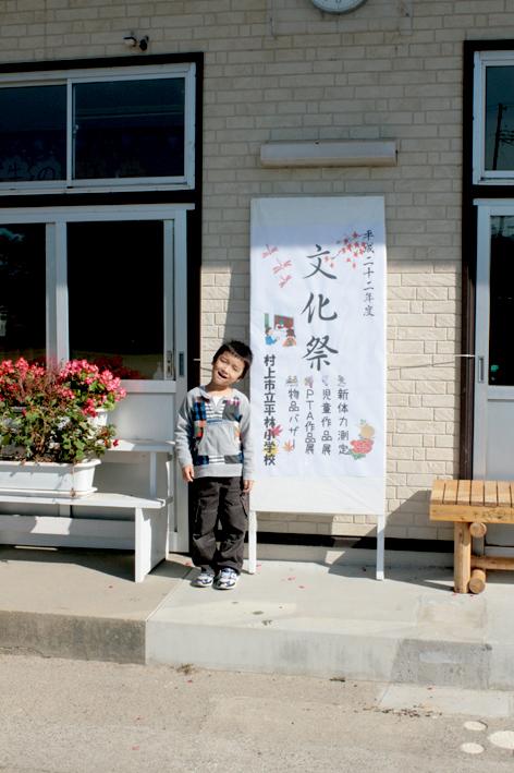2010 文化祭 001