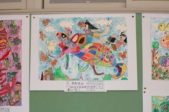 2010 文化祭 006