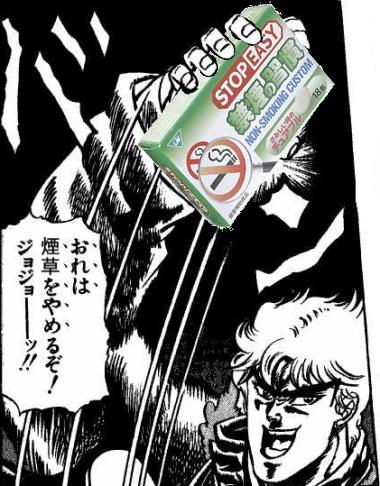 """親父が禁煙しようと思ったのはいつだ。全日本の時か?・・・俺は、俺は""""今""""なんだよ!"""