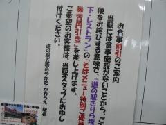 P11603180001.jpg
