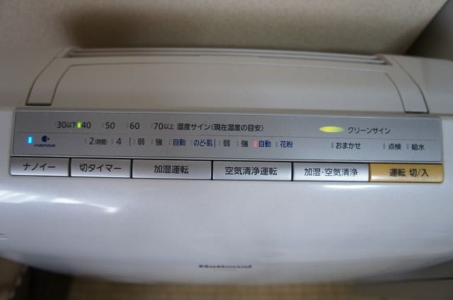 DSC01185_640.jpg