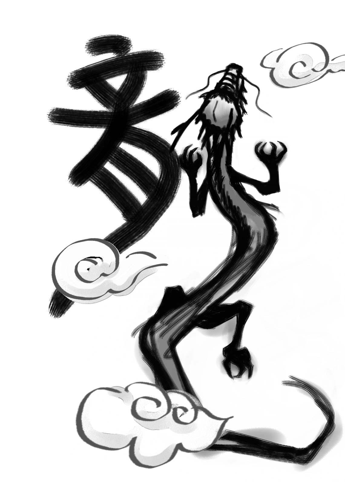 昇龍_2012年年賀状