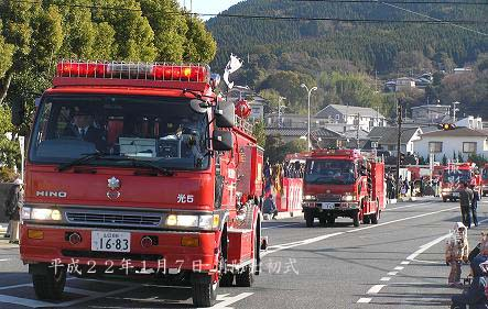 平成22年1月7日消防出初式