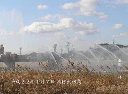 コピー ~ 平成22年1月7日出初式放水2のコピー