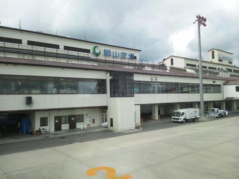 岡山空港(2011.08.05)