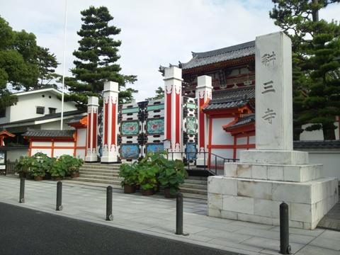 耕三寺01(2011.08.05)