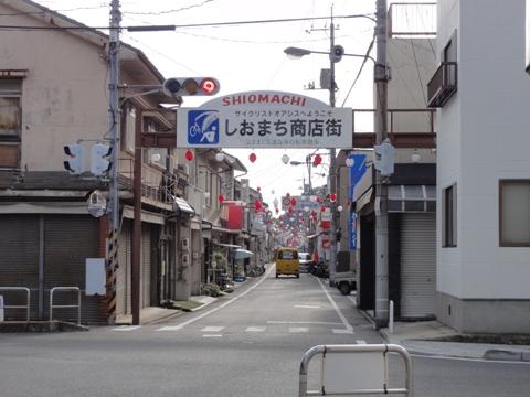 しおまち商店街(2011.08.05)