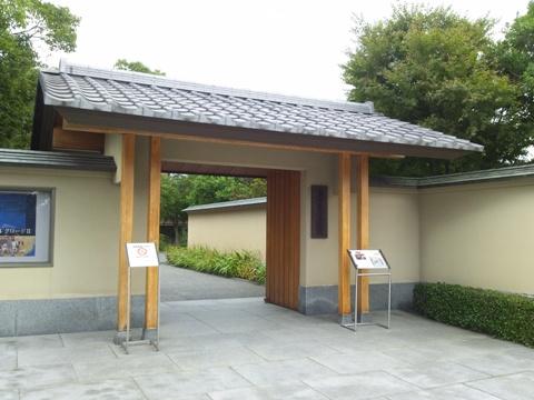 平山郁夫美術館門構(2011.08.05)