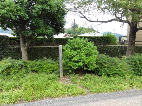 平山郁夫美術館皇室記念碑02(2011.08.05)