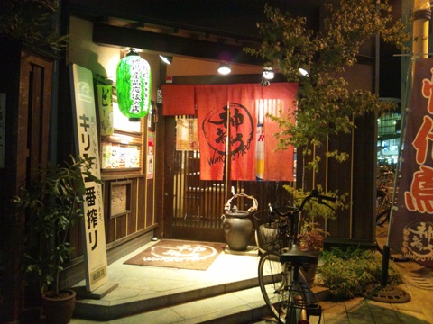 神童ろ(2011.08.05)