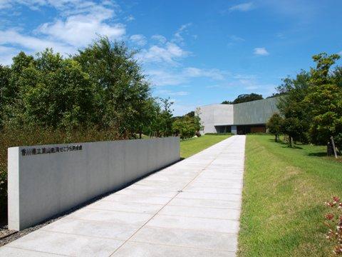 東山魁夷美術館02(2011.08.06)