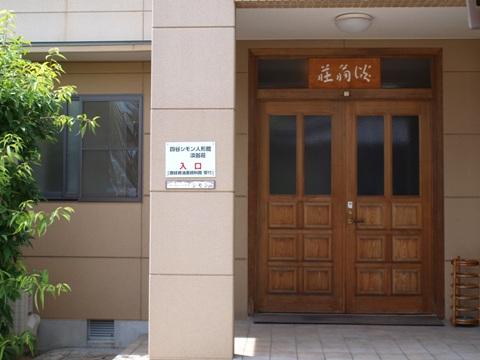 四谷シモン人形館(2011.08.06)