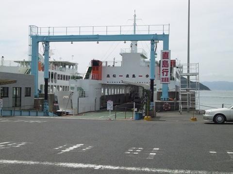 直島へ01(2011.08.07)