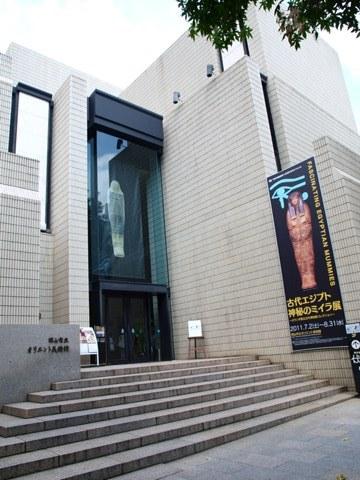 岡山市立オリエント美術館03(2011.08.09)