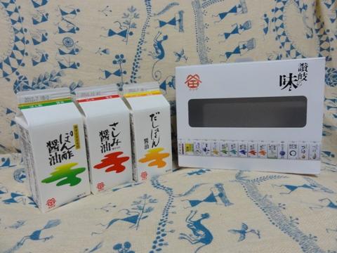 鎌田醤油(2011.09.08)