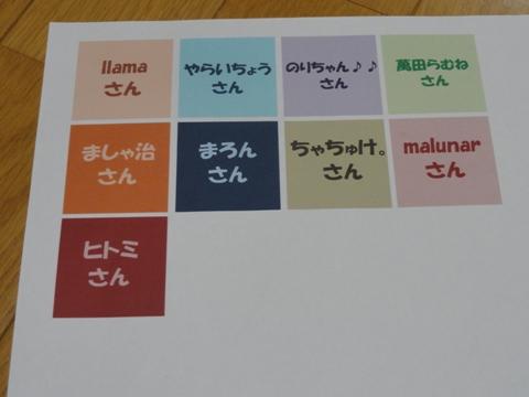 ジョセフィン嬢の選択02(2011.09.17)