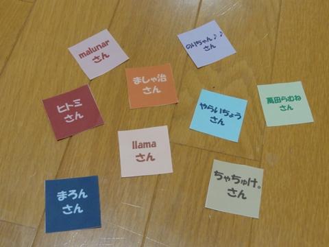 ジョセフィン嬢の選択03(2011.09.17)