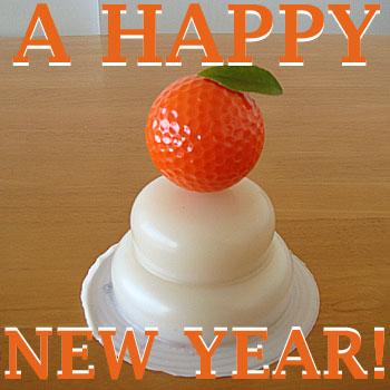 2011年もよろしくお願いいたします! Golf-aholic.com