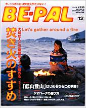 tmp_magazine[1]