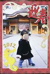 2011_1215_114211-RIMG1509.jpg