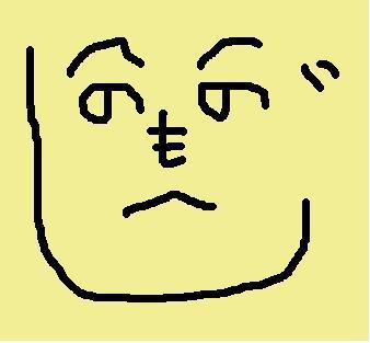 へのへの権兵衛アイコン